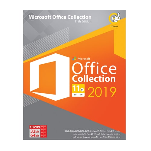 Office Collection 2019 11th Edition 32&64-bit