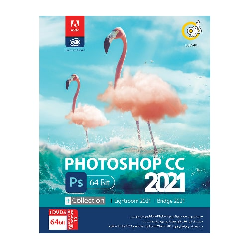 Adobe Photoshop CC 2021 + Collection 64-bit