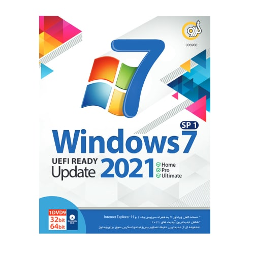 Windows 7 SP1 Update 2021 UEFI READY 32&64-bit