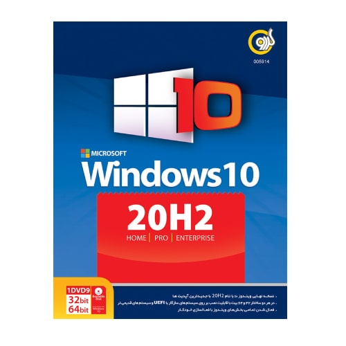 Windows 10 20H2 Home Pro Enterprise 32&64-bit
